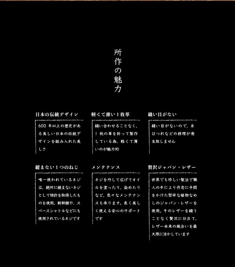 2017_12_shosa-04.jpg