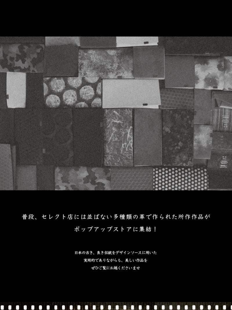 2017_12_shosa-5.jpg