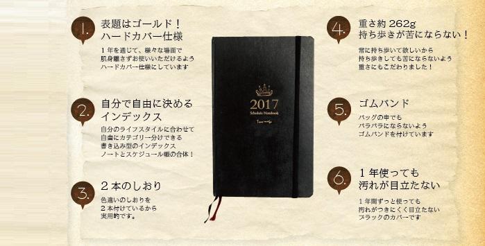 2017_Schedule_poster3-12.jpg
