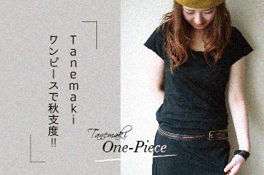2017_kessanichi_web03.jpg