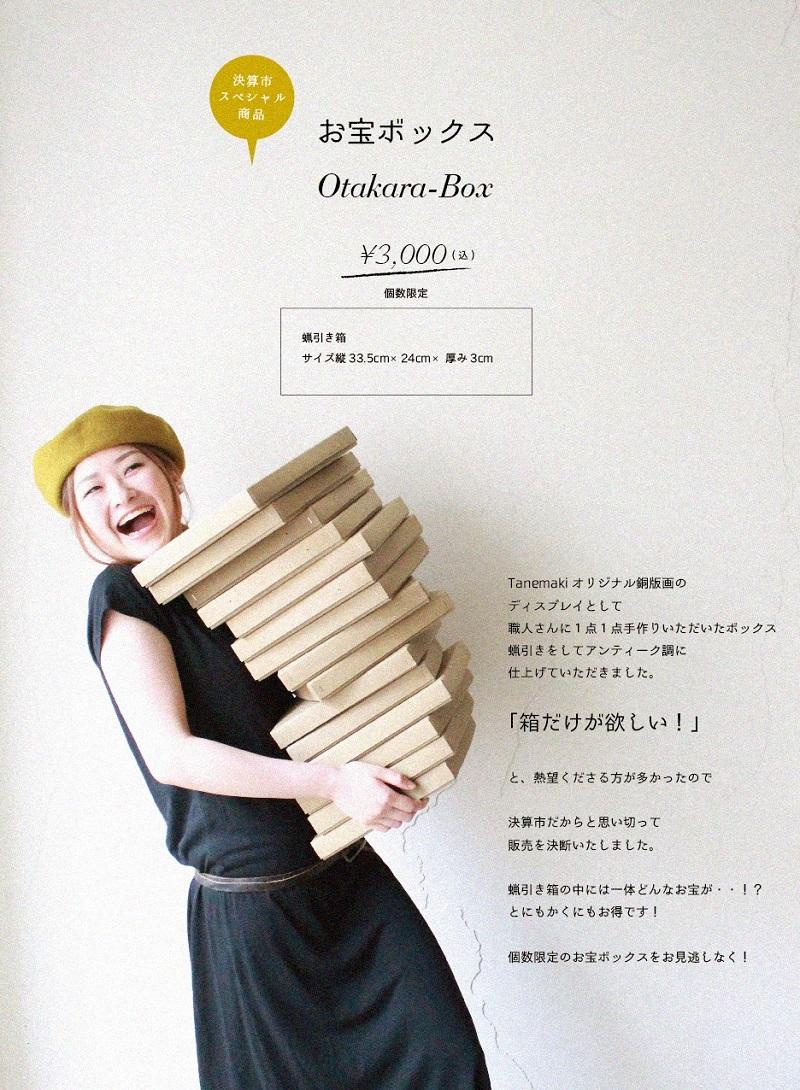 2017_kessanichi_web081.jpg