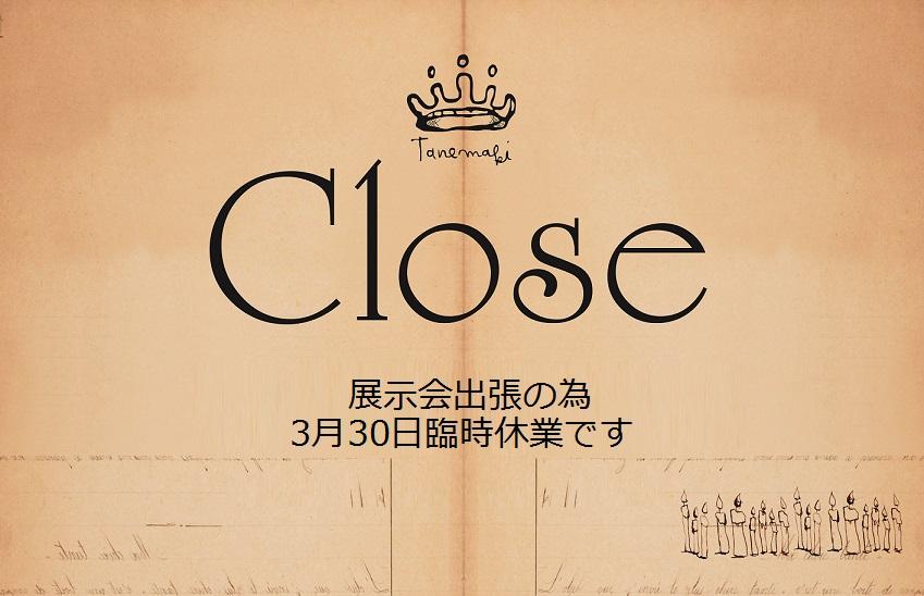 20180329close.png