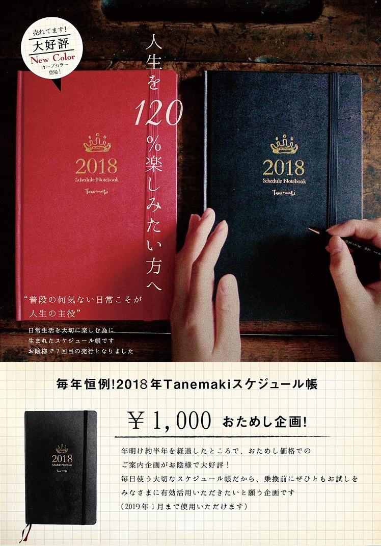 20180629skc.jpg