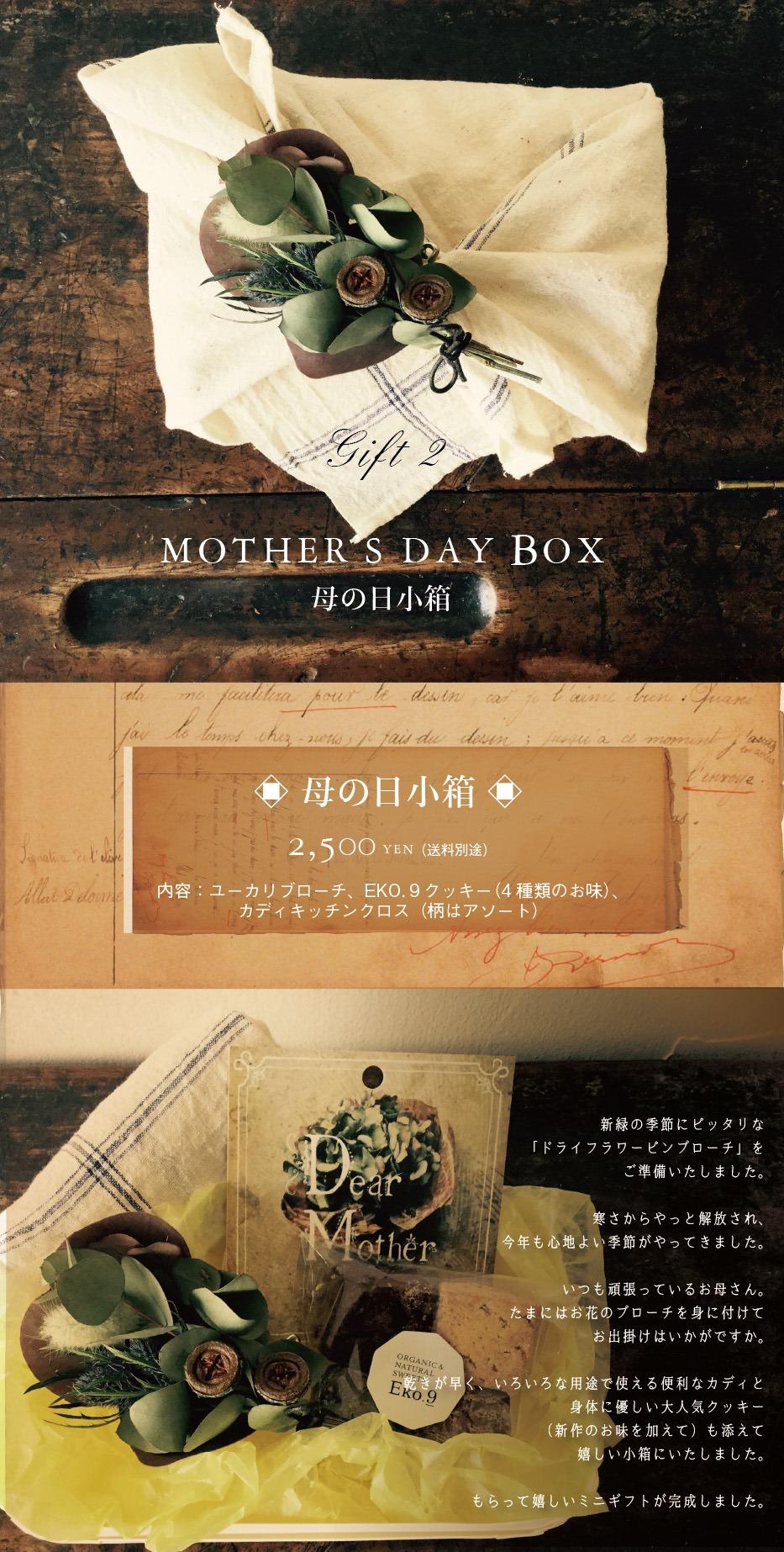 2018_MothersDay_03-1.jpg
