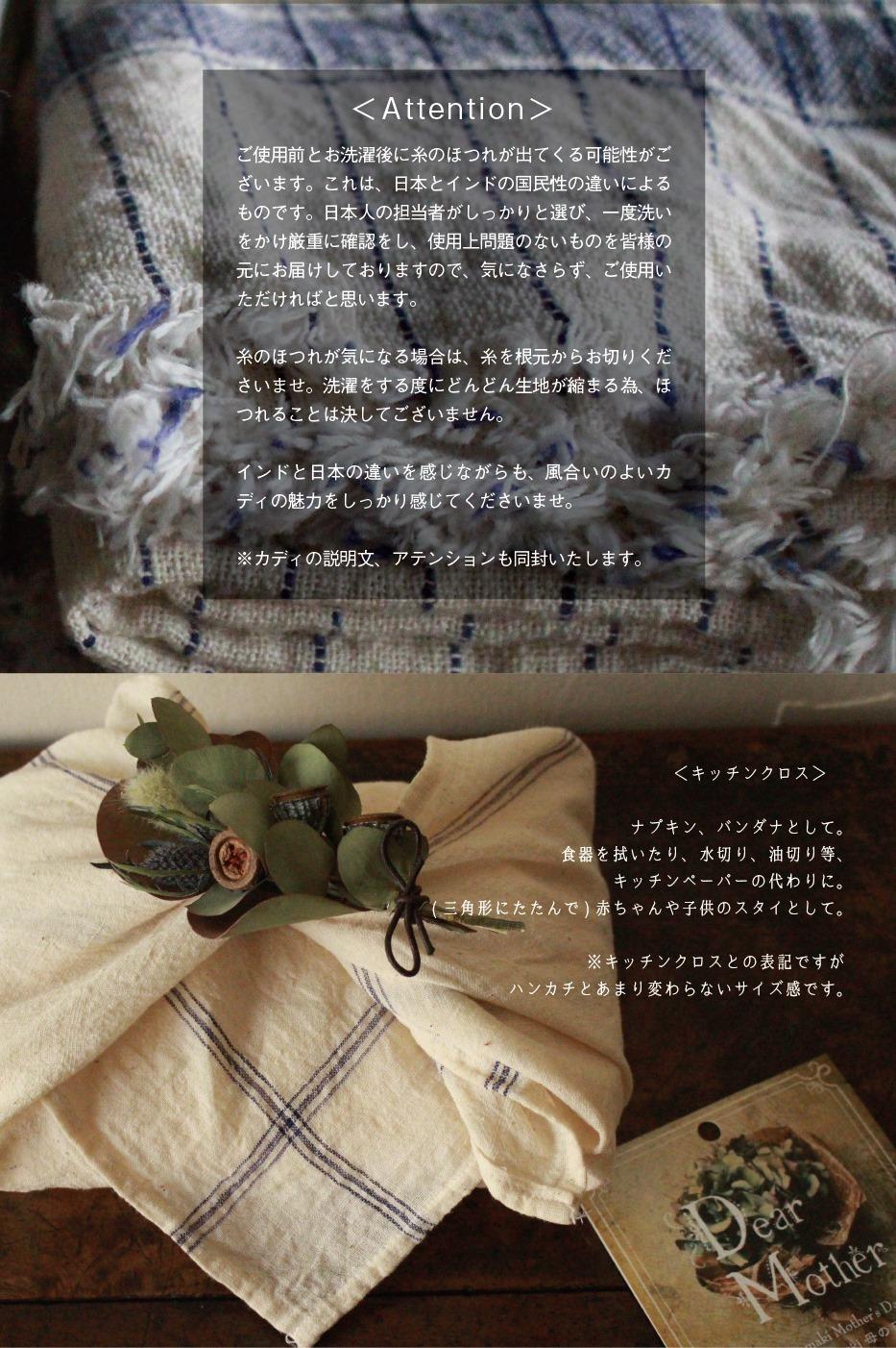 2018_MothersDay_03-4.jpg