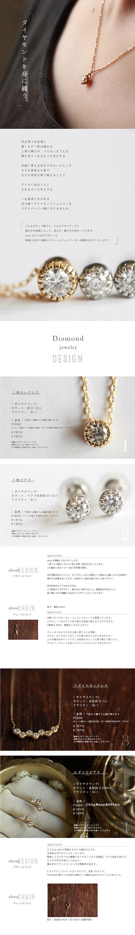 2019_Diamond_2.jpg