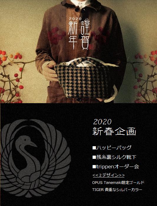 20200105fb.png