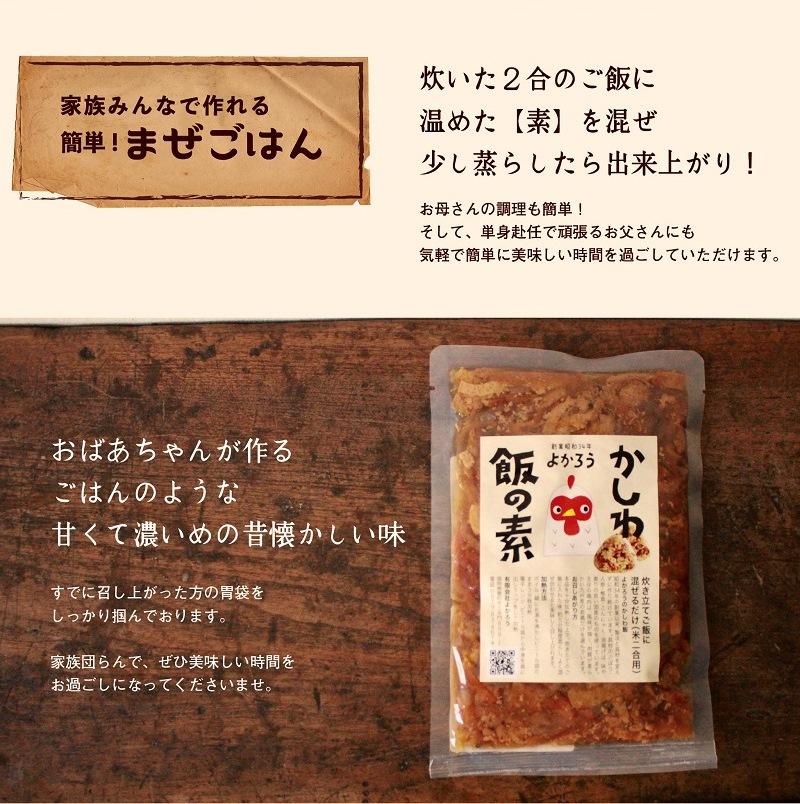 20200529kashiwa (1)-2.jpg