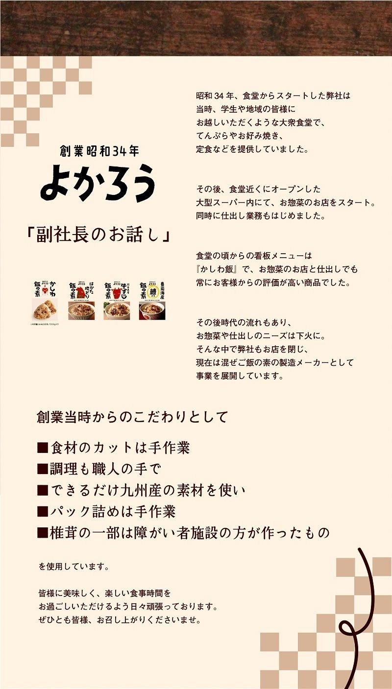 20200529kashiwa (2)-1.jpg