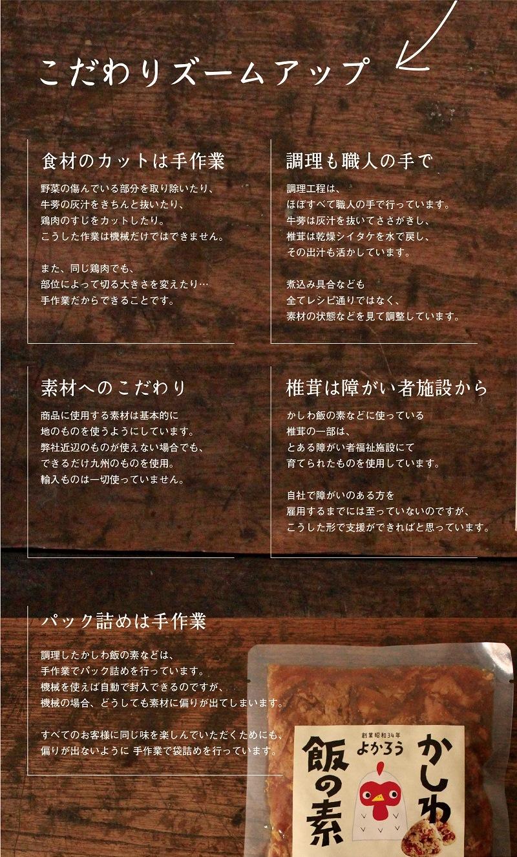 20200529kashiwa (2)-2.jpg