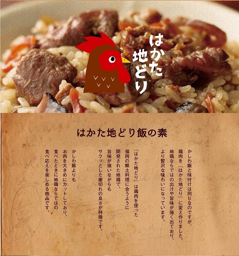 20200529kashiwa (2)-4.jpg