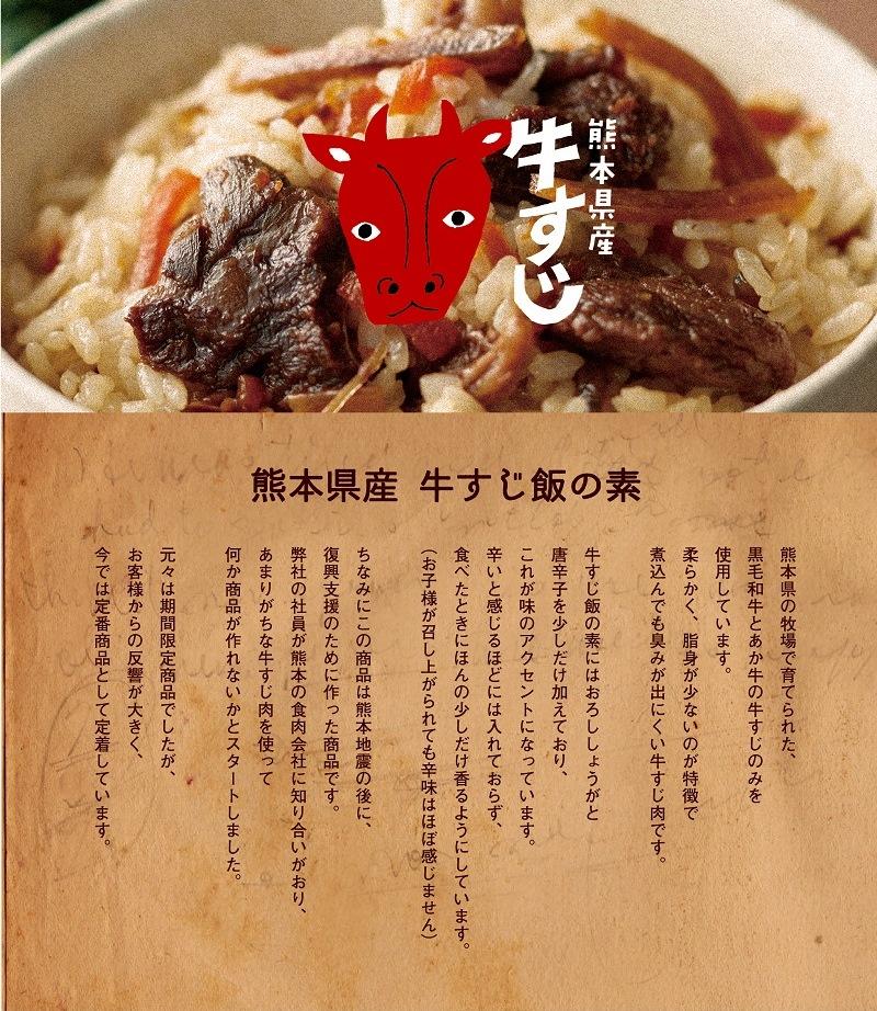 20200529kashiwa (2)-5.jpg