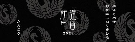 20201231444.jpg