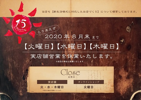2020_Close.jpg