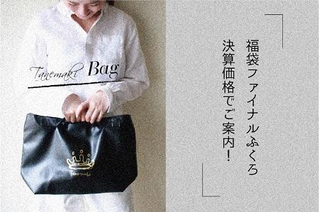 2020_kessanichi_07.jpg
