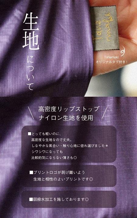 2021縺雁ケエ雉€莨∫判_03 - コピー (3).jpg