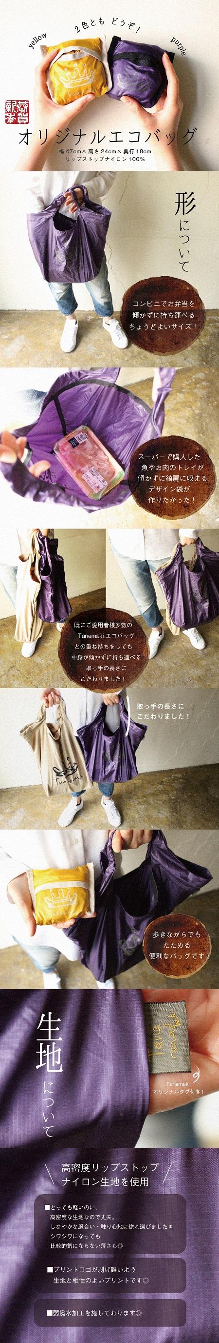 2021縺雁ケエ雉€莨∫判_03.jpg