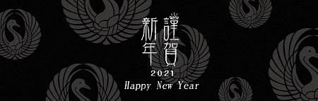 2021縺雁ケエ雉€莨∫判_Banner01.jpg