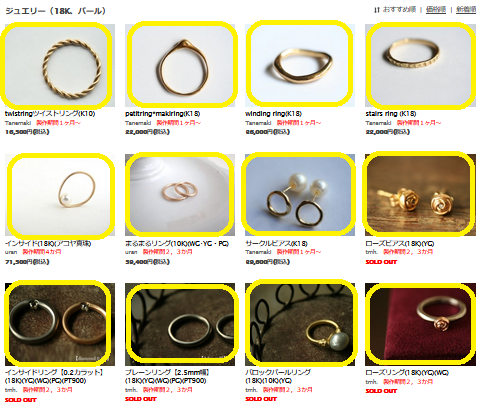 20210628-Jewelry.png