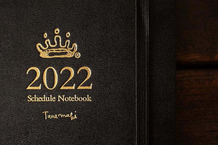 2021100900 (16).JPG