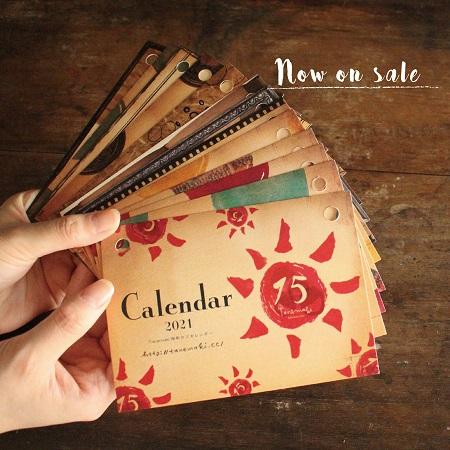 2021Tanemaki_Calendar_Insta02.jpg