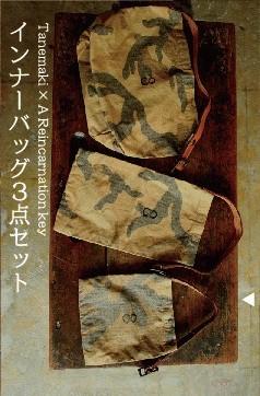 8th_Tanemaki_DM_07.jpg