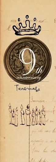 9th_Tanemaki_DM2_ol1.jpg