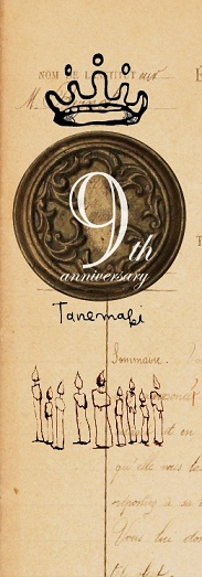 9th_Tanemaki_DM2_ol1.jpg
