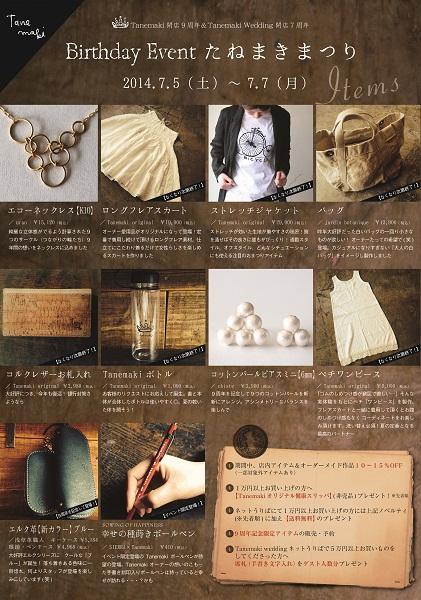 9th_poster_A3_3.jpg