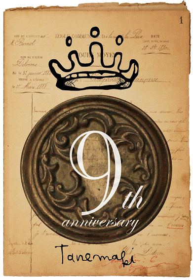 9thanniversary_logo.png