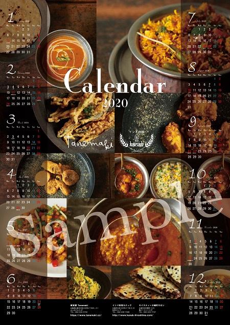 A2_2020_Calendar_ol_sample.jpg