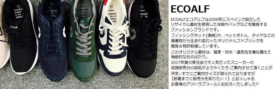 ECOALF323.png