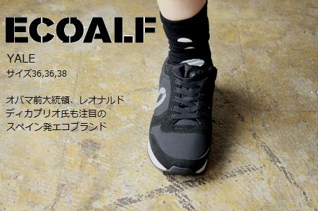 ECOALF620-1.png