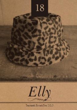 Elly.jpg