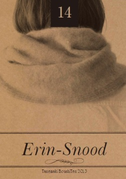 Erin-snood.jpg