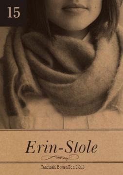Erin-stole.jpg