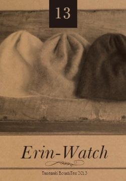 Erin-watch.jpg