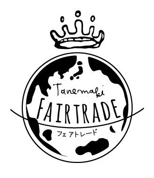 Fairtrade_logo1.jpg
