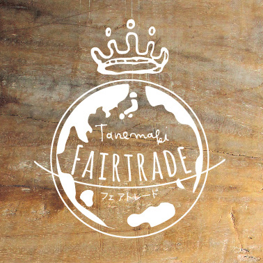 Fairtrade_logo2.jpg