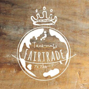 Fairtrade_logo2.jpg