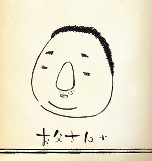 FathersDay_Card1.jpg