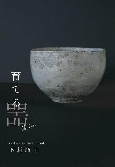 Fukubukuro③.jpg