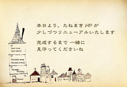 HP_renewal_banner.jpg