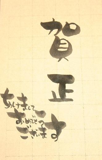 IMG_3286.JPG