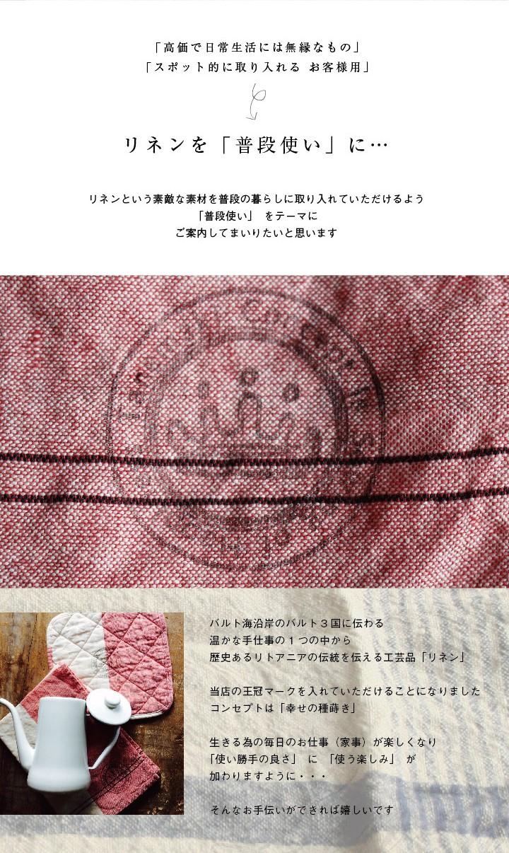 Linen_HP-3.jpg