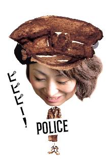 Maki_Police_1.jpg