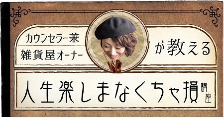 NHK logo 1.jpg