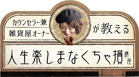 NHK logo 2.jpg