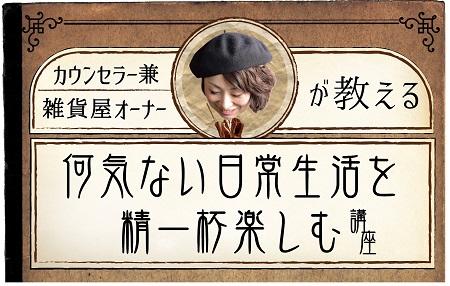 NHK logo 5.jpg