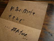 P1020868.JPG